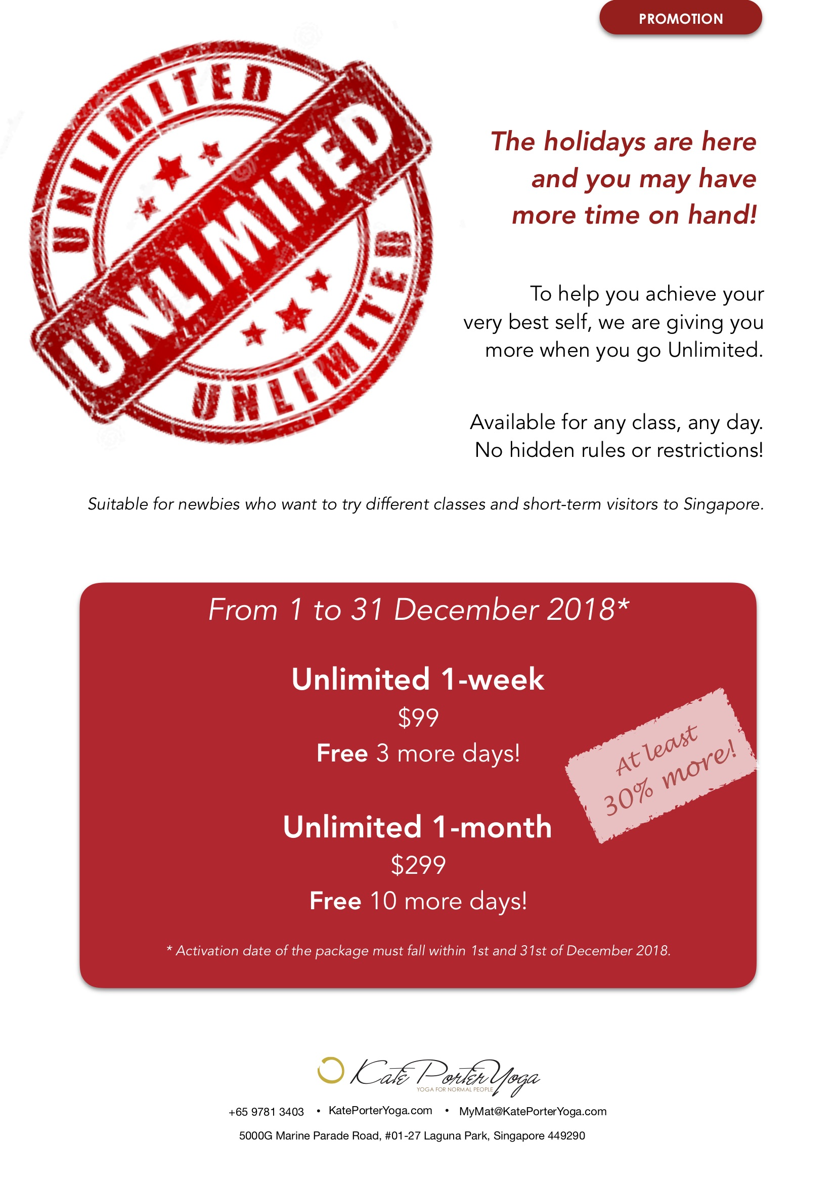 Unlimited promotion (December 2018)